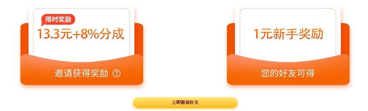 QQ截图20200522114649.png